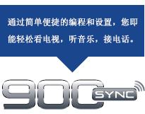900sync